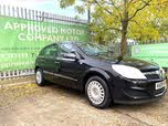 2009 Vauxhall Astra 1.6 Life VVT Hatchback (09 reg)