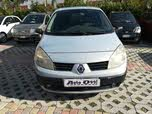 2004 Renault Scenic Grand Scenic Confort Authentique