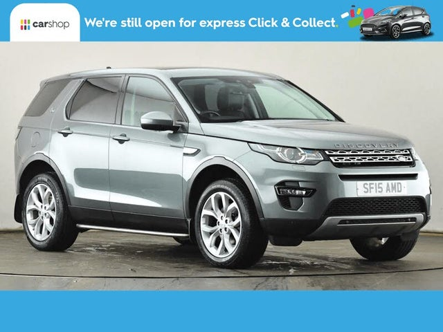 2015 Land Rover Discovery (15 reg)