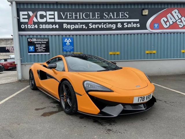 2016 McLaren 570S 3.8 (16 reg)
